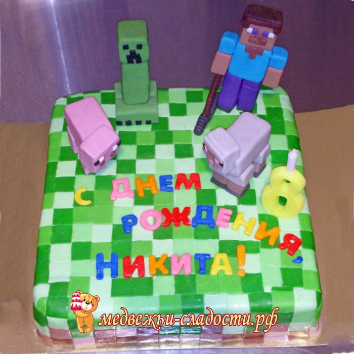 Торт своими руками для мальчика майнкрафт